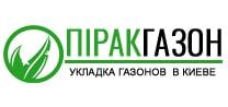 Купить газон Пирак Осокорки