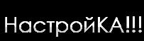 Блог Irkzus по ИТ навыкам - ремонт техники, настройка сайтов, SEO