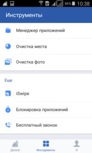 Как заблокировать установку игр на Android