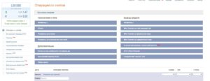 Личный кабинет epayservices.com